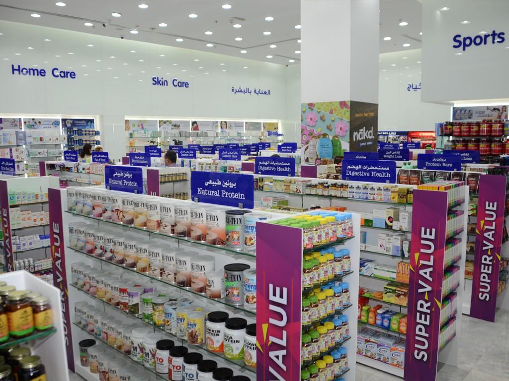 Life Pharmacy - Healthcare, Medicines, Cosmetics   The Beach